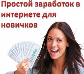 Регистрация в инвест проекты