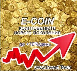 ecoin250