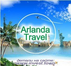 Arlanda Travel 270-250