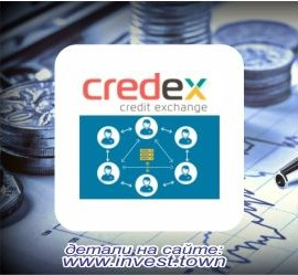 Credex 270-250
