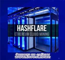 HashFlare 270-250
