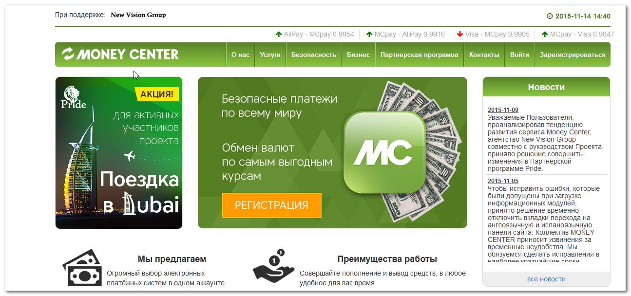 Money-Centr