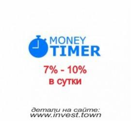 Money Timer 270-250