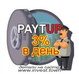 PAYTUP 270-250