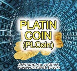 PlatinCoin 270-250