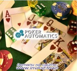 Poker Automatics 270-250