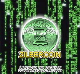 Zilbercoin 270-250