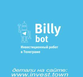 billibot 270-250