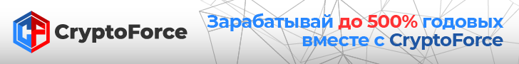 cf_web_banners_rus_Leaderboard_1_728x90