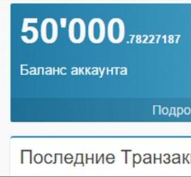 ecoin18.01.16