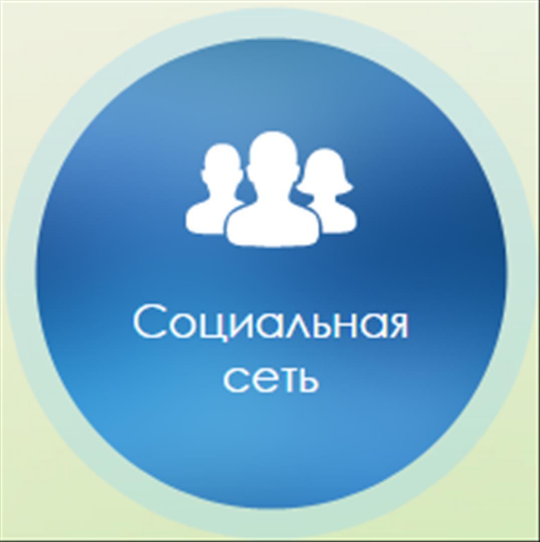 ecoin3