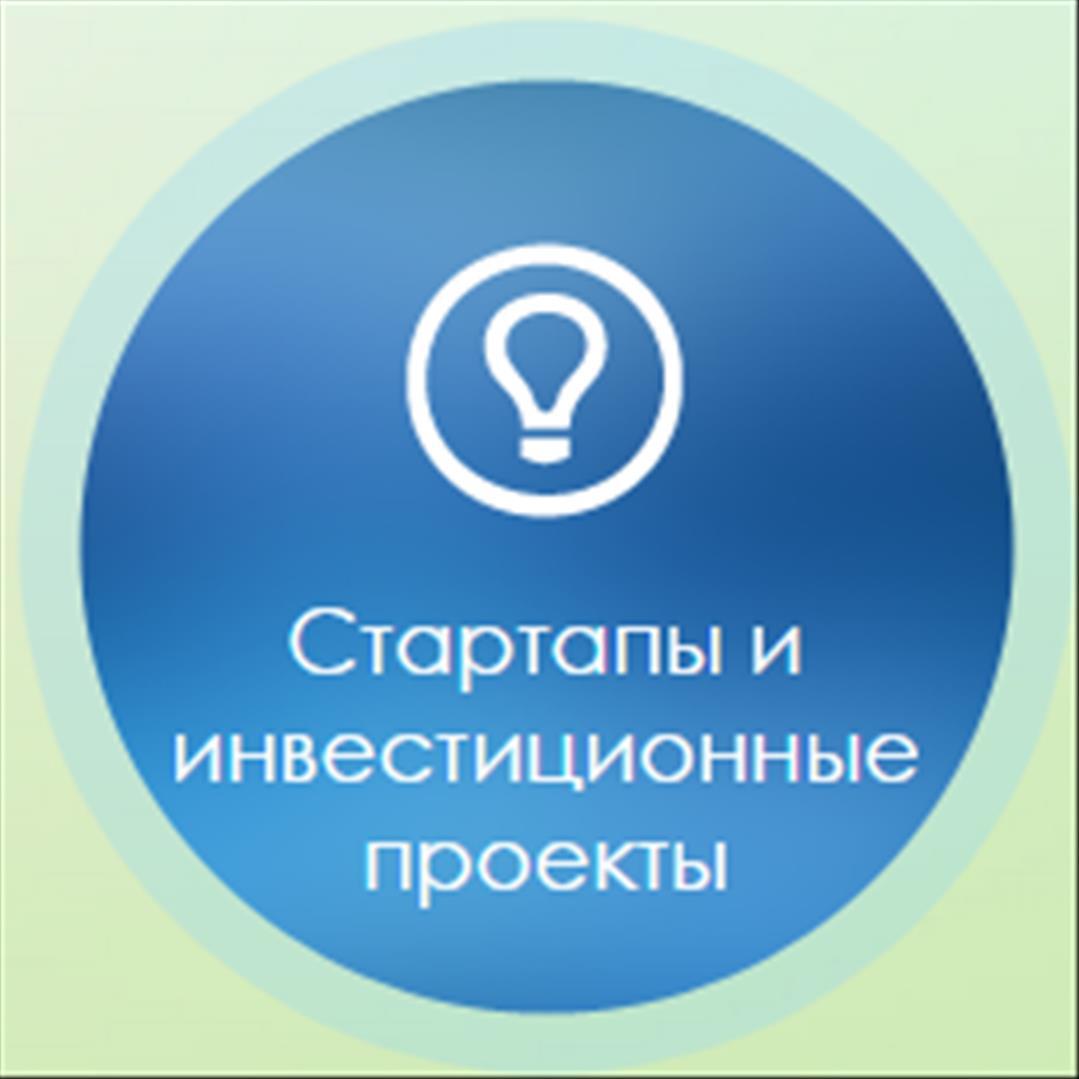 ecoin4