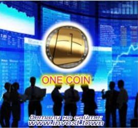 onecoin-270-250