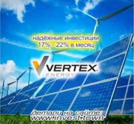 vertex 270-250